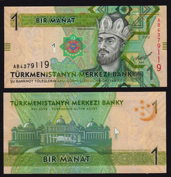 banknote of Turkmenistan 1 Manat in UNC condition