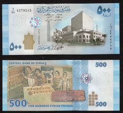 banknote of Syria 500 Pounds in UNC condition