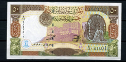 banknote of Syria 50 Pounds in UNC condition