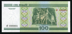 banknote of Belarus 100 Rubles in UNC condition