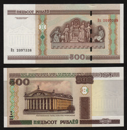 banknote of Belarus 500 Rubles in UNC condition