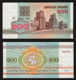 banknote of Belarus 200 Rubles in UNC condition