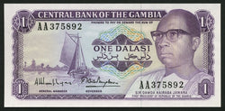banknote of Gambia 1 Dalasi in UNC condition