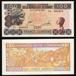 banknote of Guinea  100 Francs in UNC condition