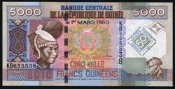 banknote of Guinea  5000 Francs in UNC condition