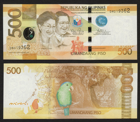 banknote of Philippines 500 Pesos in UNC condition