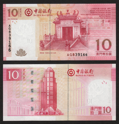banknote of Macau 10 Patacas (BdC) in UNC condition