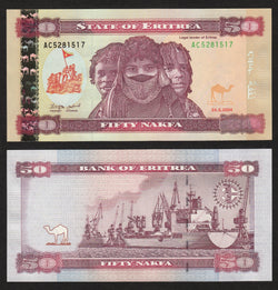 banknote of Eritrea 50 Nakfa in UNC condition