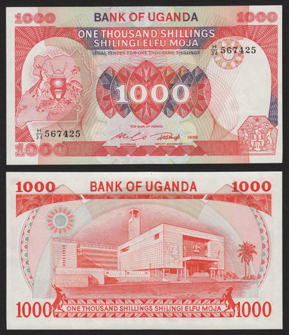 banknote of Uganda 1000 Shillings in UNC condition