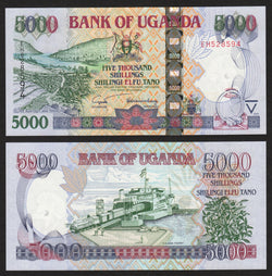 banknote of Uganda 5000 Shillings in UNC condition