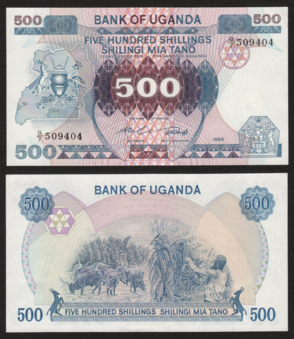 banknote of Uganda 500 Shillings in UNC condition
