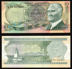 banknote of Turkey 10 Lira in UNC condition