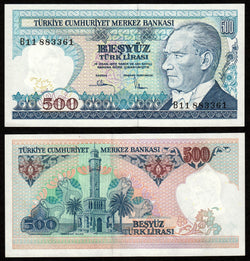 banknote of Turkey 500 Lira in UNC condition