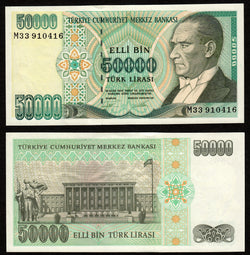 banknote of Turkey 50000 Lira in UNC condition