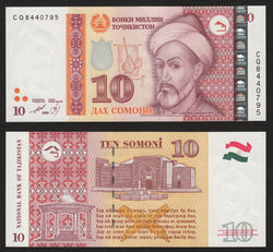 banknote of Tajikistan 10 Somoni in UNC condition