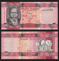 banknote of South Sudan 5 Pounds in UNC condition