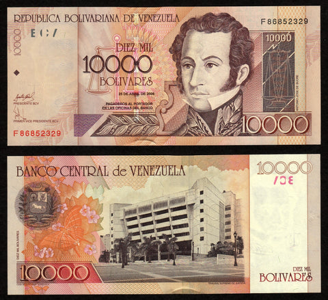 banknote of Venezuela 10000 Bolivares in UNC condition