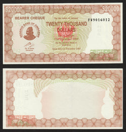 banknote of Zimbabwe 20000 Dollars in UNC condition