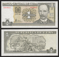 banknote of Cuba 1 Peso in UNC condition
