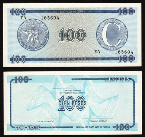 banknote of Cuba 100 Pesos in UNC condition