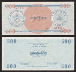 banknote of Cuba 500 Pesos in UNC condition