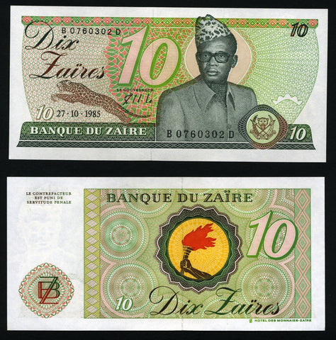 banknote of Zaire 10 Zaires in UNC condition