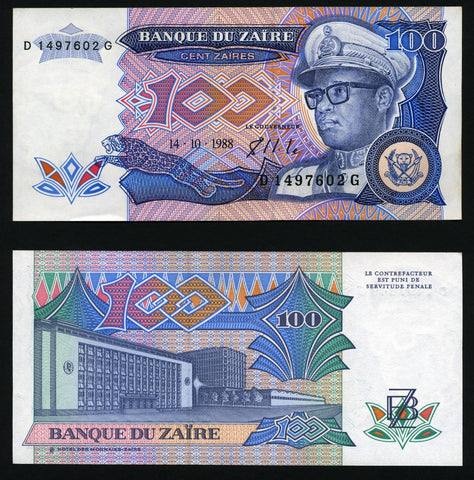 banknote of Zaire 100 Zaires in UNC condition