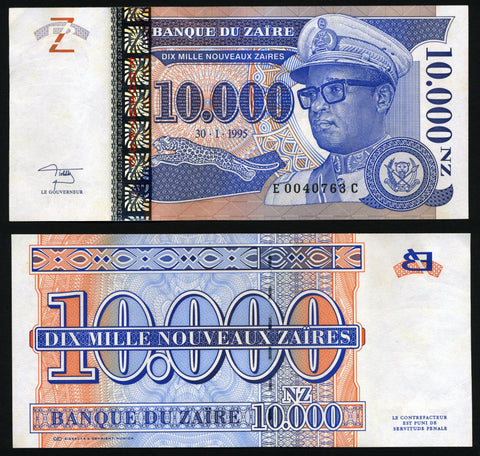 banknote of Zaire 10000 N Zaires in UNC condition
