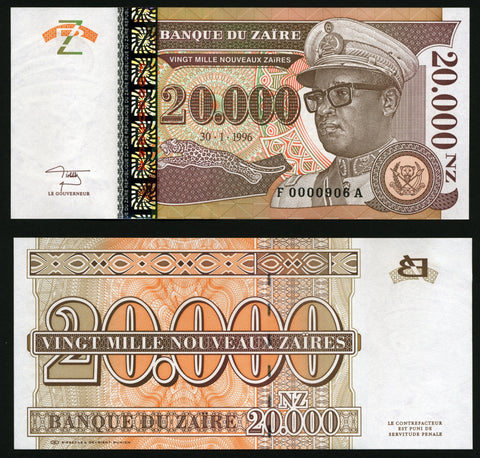 banknote of Zaire 20000 Zaires in UNC condition