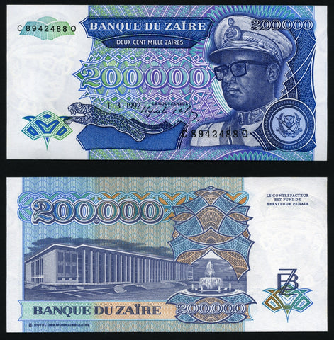 banknote of Zaire 200000 Zaires in UNC condition