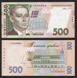 banknote of Ukraine 500 Hrivna in UNC condition