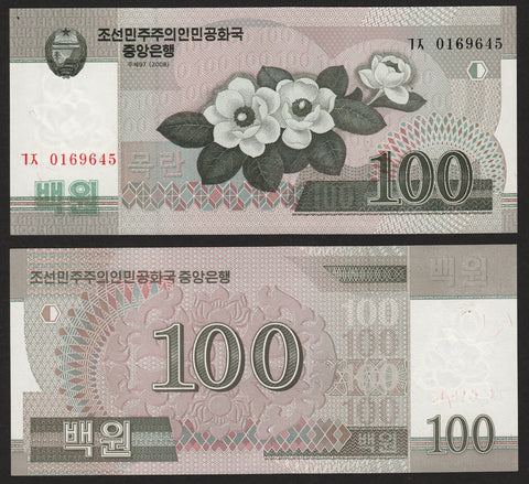 banknote of North Korea 100 Won in UNC condition