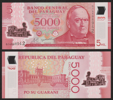 banknote of Paraguay 5000 Guaranies in UNC condition