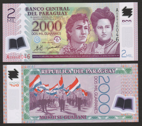 banknote of Paraguay 2000 Guaranies in UNC condition