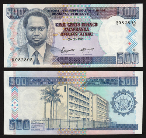 banknote of Burundi 500 Francs in UNC condition