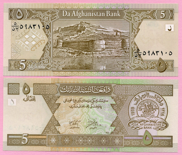 Afghanistan 5 Afghanis 1381(2002)  , P66a / B350a   UNC