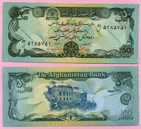 Afghanistan 50 Afghanis SH1358 (1979)  , P57a / B342a2   UNC