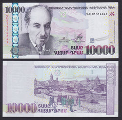 banknote of Armenia 10000 Dram in UNC condition