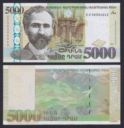 banknote of Armenia 5000 Dram in UNC condition
