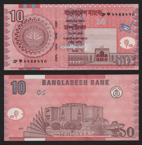 banknote of Bangladesh 10 Taka in UNC condition