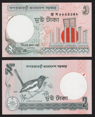 banknote of Bangladesh 2 Taka in UNC condition