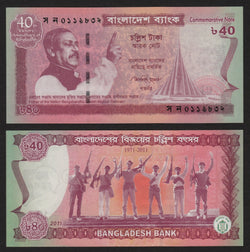 banknote of Bangladesh 40 Taka in UNC condition