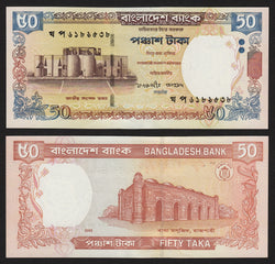 banknote of Bangladesh 50 Taka in UNC condition