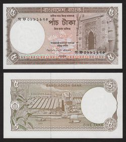 banknote of Bangladesh 5 Taka in UNC condition