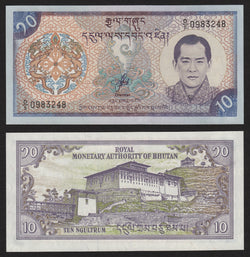 banknote of Bhutan 10 Ngultrum in UNC condition