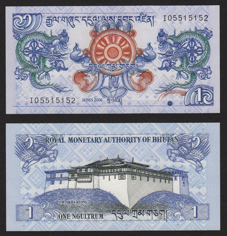 banknote of Bhutan 1 Ngultrum in UNC condition