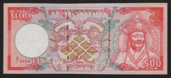 banknote of Bhutan 500 Ngultrum in AU condition