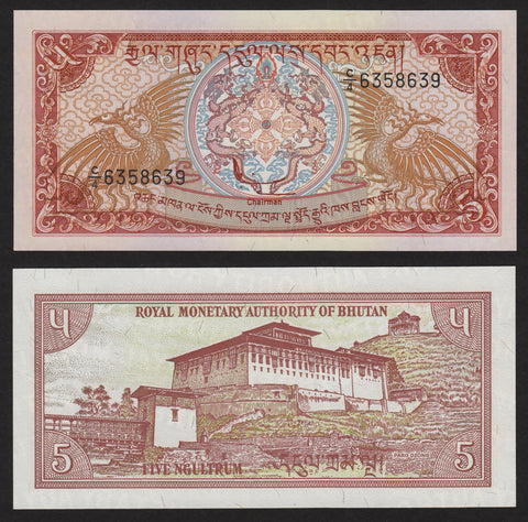 banknote of Bhutan 5 Ngultrum in UNC condition