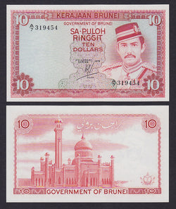 """banknote of  Brunei 10 Ringgit  in UNC condition"""