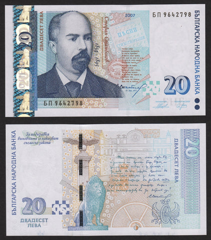 banknote of Bulgaria 20 Leva in UNC condition